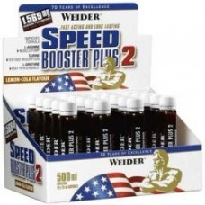 Speed Booster Plus 2 (20 амп по 25 мл)