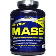Up Your Mass (2,27 кг)