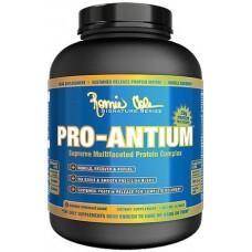 Pro-Antium (2,55 кг)